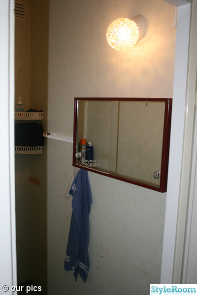 Toalett/duschrum