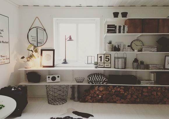 Buztic com smal bokhylla barnrum ~ Design Inspiration für die neueste Wohnkultur