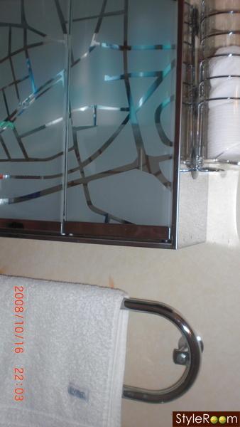 Bild på badrumsskåp Lägenhet nr5 av Cinderella