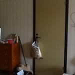 Hjälp med möblering av allrum