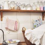 Inspiration för tvättstuga